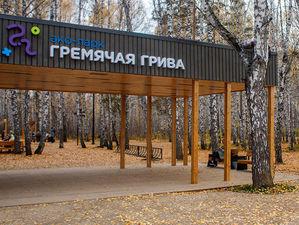 Темно до жути: в красноярском экопарке «Гремячая грива» перестало работать освещение