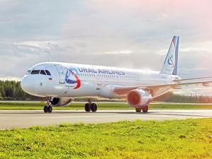 Яркое событие весны в «Уральских авиалиниях»