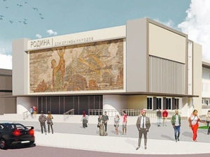 В Красноярске началась реконструкция здания бывшего кинотеатра «Родина»