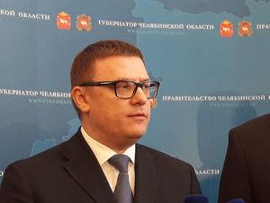 «Регион должен стать удобным». Текслер намерен остановить бегство из Челябинской области
