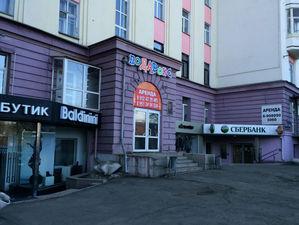 В Челябинске бизнесмену запретили прорубать стену дома на проспекте Ленина
