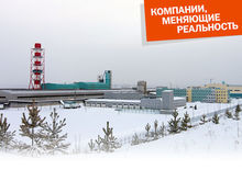 БоАЗ: «зеленый» завод в Таежном