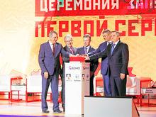 На Красноярском экономическом форуме дали торжественный пуск БоАЗ