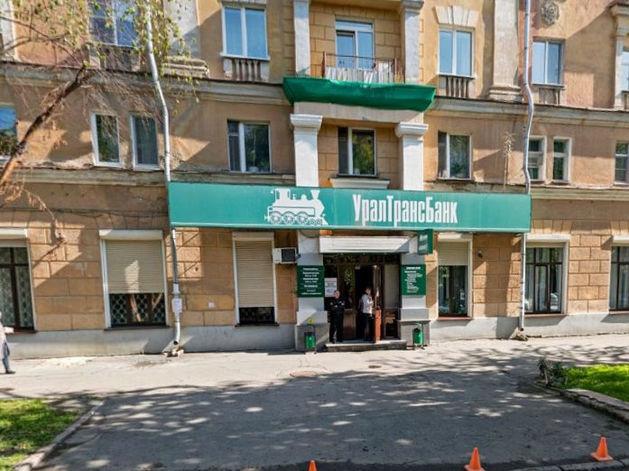 Можно не возвращать? Уральский банк потерял оригиналы кредитных договоров на 1 млрд руб.
