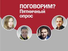 Каких товаров и услуг вам не хватает в Красноярске?