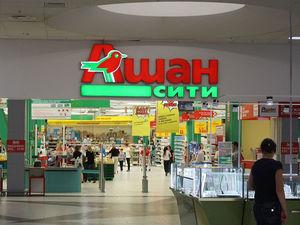 Всё согласовано: «Ашан» рассказал, когда откроется второй гипермаркет в Челябинске