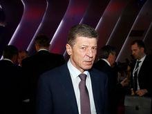 Вице-премьер Дмитрий Козак:«Цены на заправках в понедельник не поднимутся»