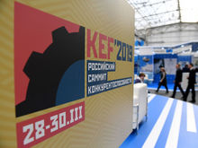Итоги КЭФ-2019: от идеологии к практике