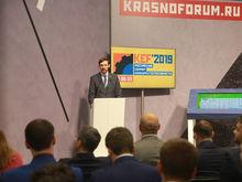 В Красноярске создадут «Цифровую долину»