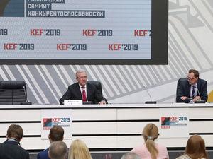 Итоги Красноярского экономического форума в цифрах