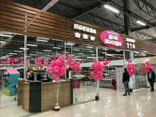 Второй супермаркет «Дом посуды» открылся в новом ТЦ «RED SAIL» в Красноярске