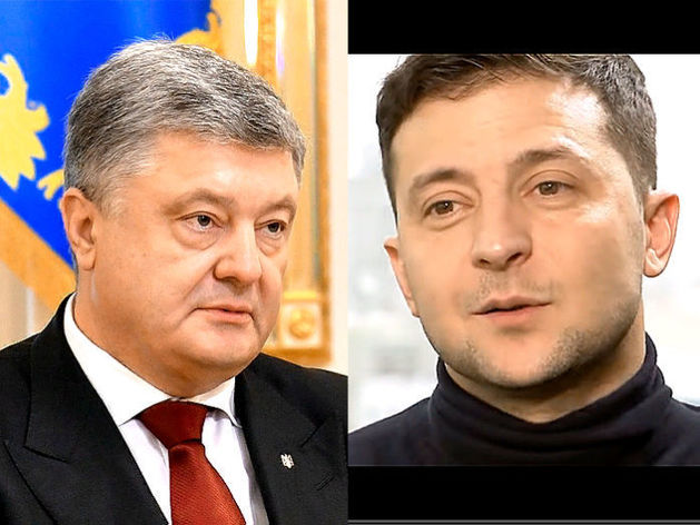 Петр Порошенко и Михаил Зеленский