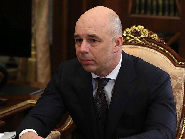 Антон Силуанов, министр финансов РФ