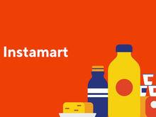 Крупнейший в России сервис доставки продуктов из гипермаркетов появится в Красноярске