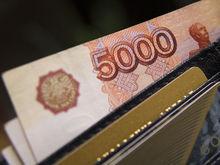 В Красноярске за год выросли зарплаты