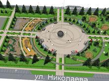В мэрии Красноярска рассказали, как изменится сквер Космонавтов