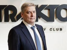 Текслер заявил об увольнении руководства челябинского «Трактора»