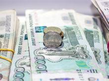 Зарплата свердловских чиновников подросла и на треть перегнала средние цифры по региону