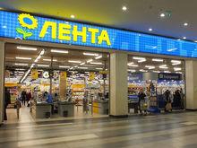 «Магнит» хотел купить сеть «Лента». Он предлагал цену выше, чем Мордашов