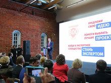 Матч Россия-Швеция, Сабантуй и вейкпарк: какие проекты горожане предлагают к 800-летию