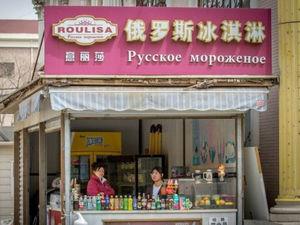 «Познакомились с парнем в баре — открыли бизнес в Китае». Как продвигаться в Поднебесной