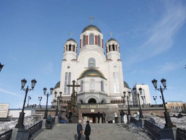 Екатеринбургская епархия получит от мэрии участок земли на 10 лет. Безвозмездно