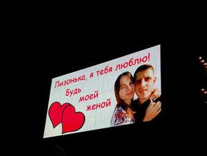 «Она сказала да!»Член общественной палаты Красноярска помог красноярцу сделать предложение