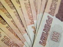 Жители Красноярска рассчитывают выйти на достойный уровень зарплаты в ближайшие 5 лет