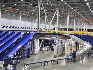 Екатеринбургу достался мегапроект от почтового гиганта России