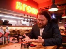 Король-банкрот ресторанного рынка города открывает пять новых заведений