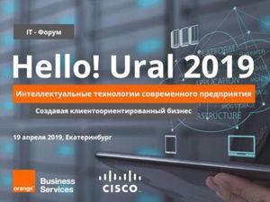 Orange Business Services и Cisco проведут форум о цифровых технологиях в Екатеринбурге