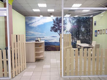 «Сибирина» открыла в Красноярске офис нового формата