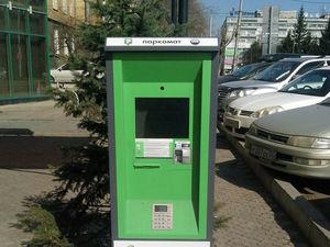 Депутаты Заксобрания Красноярского края выступили против штрафов за парковку в центре
