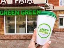 Больше не зелёные: сеть красноярских кофеен лишилась своего имени