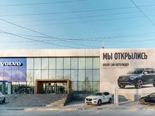 «Прохладный снаружи, теплый внутри». В Екатеринбурге открылся автоцентр в философии хюгге