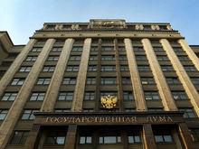Дома, квартиры, машины. Назван самый богатый депутат Госдумы от Нижегородской области