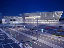 Сразу после Путина. В Екатеринбурге откроется новый концертный зал