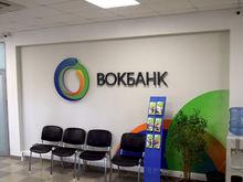 Спасают от банкротства. ЦБ взял на санацию нижегородский банк