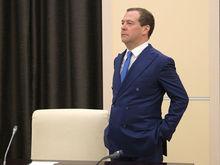 Гримёрка обязательна: СМИ опубликовали райдер Дмитрия Медведева для визита в Челябинск