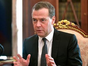 Дмитрий Медведев отменил визит в Челябинск
