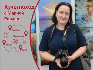 Куда  сходить в Красноярске с 22 по 28 апреля