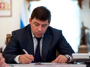 Плюс 500 тысяч рублей за год. Евгений Куйвашев отчитался о доходах