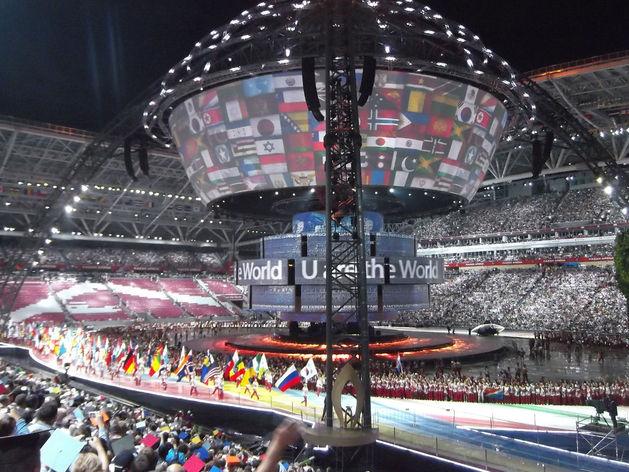 Конкурентов нет. Екатеринбург примет международное мегасобытие
