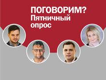 Вы можете обходиться без наличных денег в Красноярске?