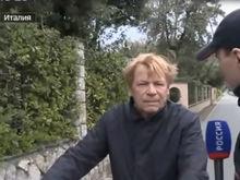 «Я не скрываюсь, я лечусь!» — журналисты нашли директора СК «Реставрация» в Италии