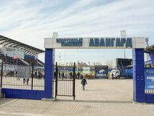 Открылся реконструированный стадион «Авангард» в Красноярске