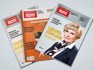 Рейтинг банков, хобби банкиров, инструменты бизнеса: что почитать в апрельском номере «ДК»