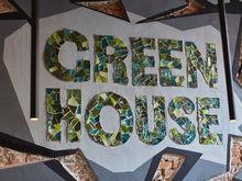 В Красноярске откроется ещё одна кофейня сети Green House