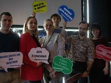 «Деловая Россия» проводит интеллектуальные сражения для предпринимателей