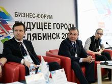 Челябинск: ждать 2050 года или делать из «Торгового центра» скейт-парк прямо сейчас?